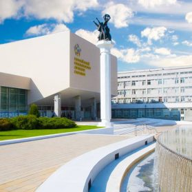Peoples Friendship University of Russia