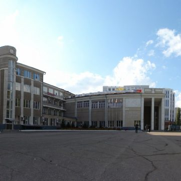 Saratov State Technical University. Study Engineering yn Ruslân