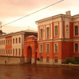 Ukrainian Engineering and Pedagogical Academy