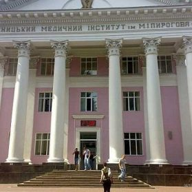 Vinnitsa National Medical University . Study MBBS in Ukraine. Study Medicine in Europe.