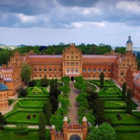 Chernivtsi National University. Study muUkraine