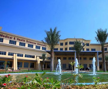 Ras al-Karoi Medical uye Health Sciences University