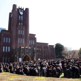University of eTokyo. Iyunivesithi olona Japan.